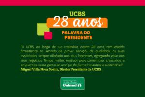 Unimed Cooperativa Central de Bens e Serviços celebra 28 anos